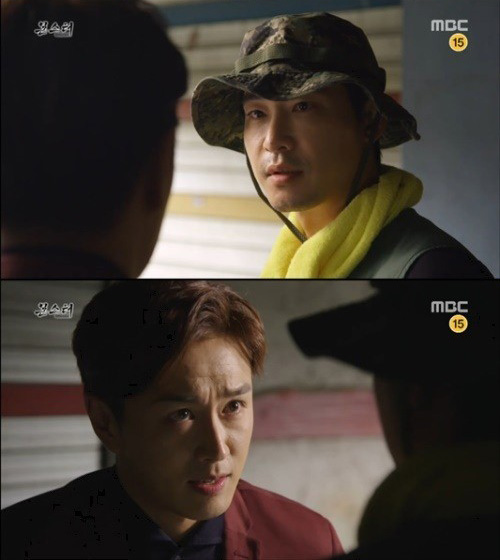 사진=MBC 월화드라마 '몬스터' 방송화면 캡처