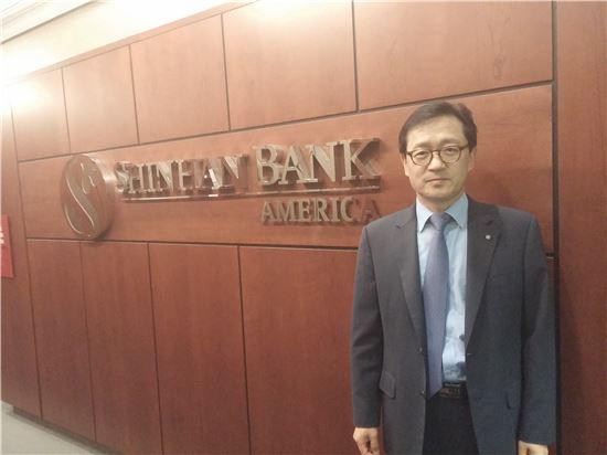 손무일 신한은행아메리카 은행장