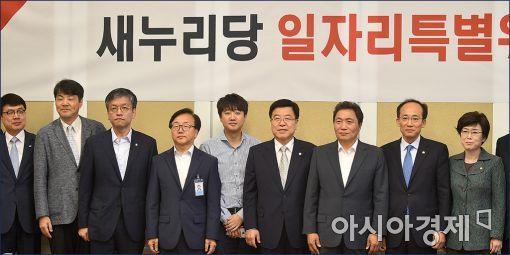 """與 """"추경 편성 적극 검토해야""""…정부 """"재정 역할 검토중""""(상보)"""