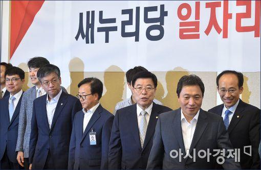 [포토]'새누리 일자리특별위원회 회의'