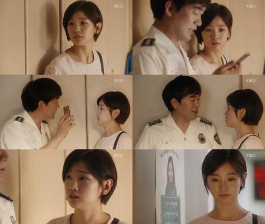 사진=KBS2 월화드라마 '뷰티풀 마인드' 방송화면 캡처