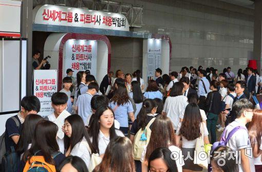 [포토]사람들 몰린 신세계그룹&파트너사 채용박람회