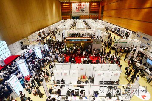 [포토]많은 사람들 몰린 신세계그룹&파트너사 채용박람회