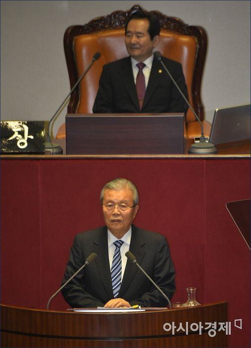 [포토]교섭단체대표연설하는 김종인 대표