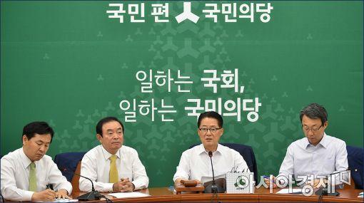 [포토]발언하는 박지원 원내대표