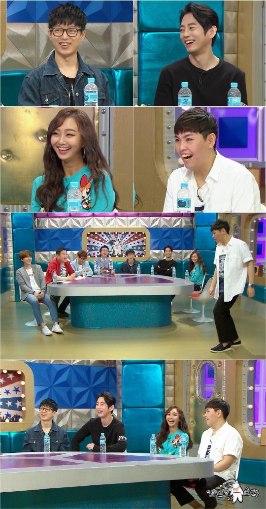 MBC 예능 프로그램 '라디오스타'. 사진=MBC