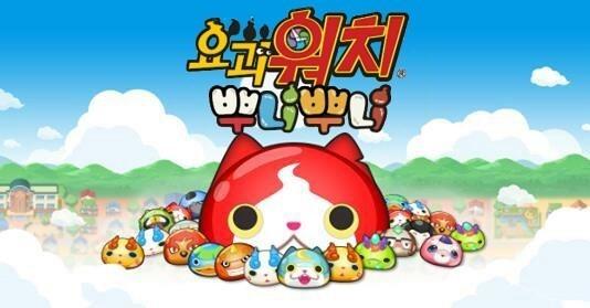 [여름게임대전]NHN엔터 유명 IP 모바일 게임 글로벌 확대