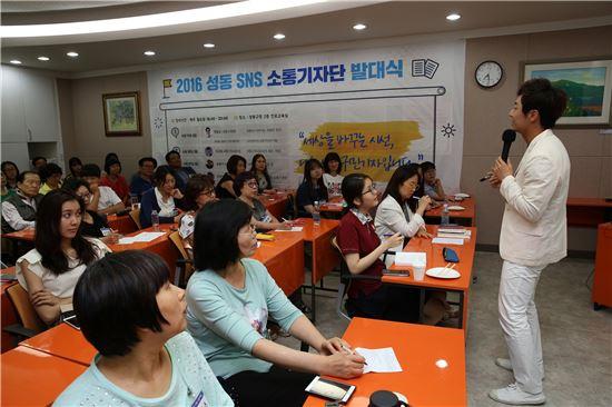 이성배 MBC 아나운서가 강사로 나서 '아나운서가 보는 세상'이라는 주제로 소통기자단 50여명에게 강의하고 있다.
