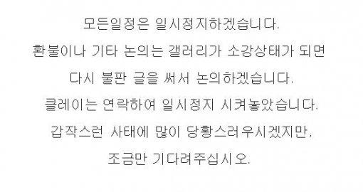 김민희 온라인 팬클럽 홈페이지
