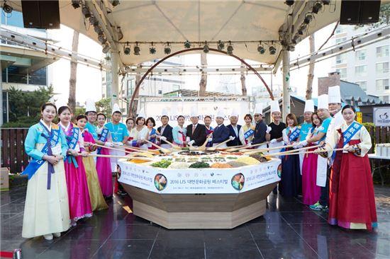 엘아이에스, 中 관광객 위한 우리문화체험 페스티벌 열어