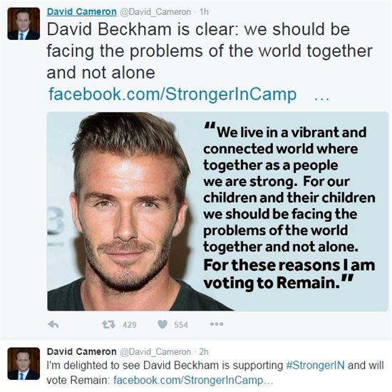 """데이비드 베컴 """"EU 잔류에 투표할 것"""""""