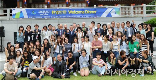 [포토]윤장현 광주시장,아시아문화포럼 환영만찬  참석