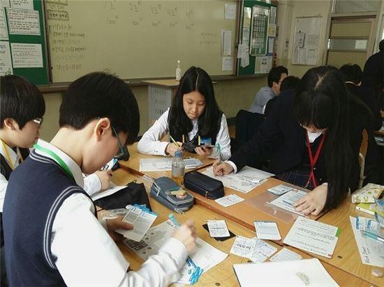 골든벨 스쿨 '생활 속 숫자탐구' 프로그램