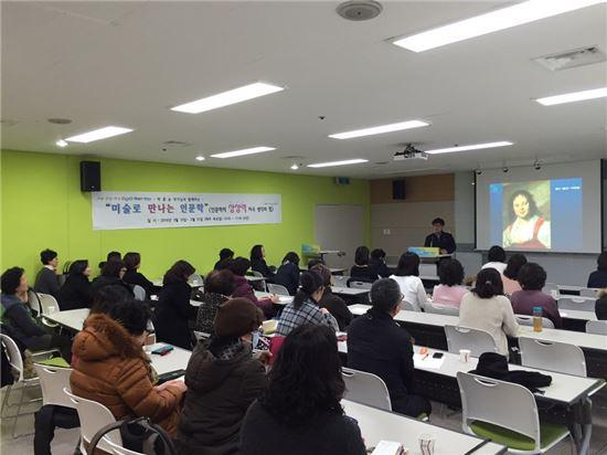 인문학 강좌