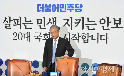 [포토]회의 참석하는 김종인 대표