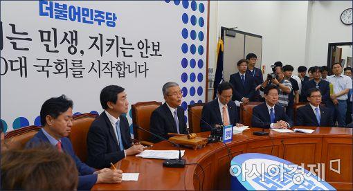 [포토]더민주, 비상대책위원회의