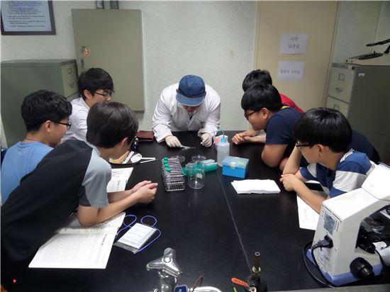 과학체험교실