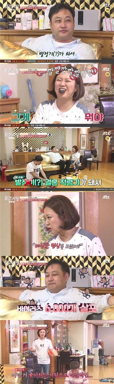 '최고의 사랑' 김수용. 사진=JTBC 방송화면 캡처