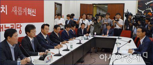 [포토]새누리당, '신공항 관련 5개 시도중진의원 간담회'