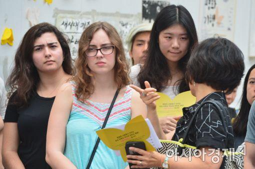[포토]수요시위 참가한 외국인들