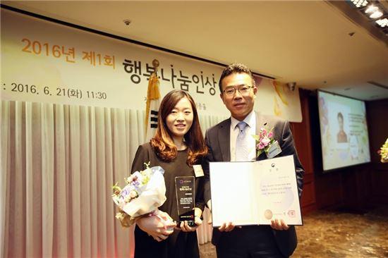 (사진 왼쪽부터) 장아리 본아이에프 사회공헌팀장, 이원태 본아이에프 전무이사