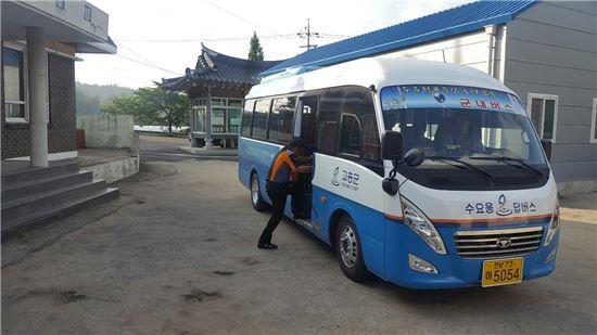 전남 고흥군이 농어촌버스 미운행 지역 주민들의 불편 해소를 위해 수요응답형 23인승 마을버스 2대를 오는 30일부터 읍면별로 주 1회씩 본격 운행한다.
