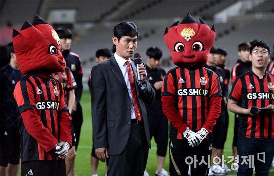 [포토]고별 인사하는 최용수 감독