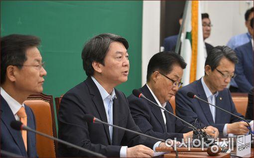 """안철수 """"박선숙 檢 출석, 송구…엄정·단호히 조치 취할 것"""""""