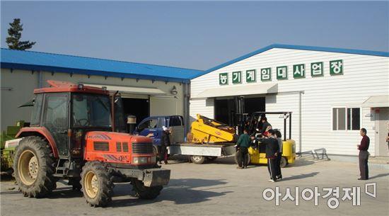 해남군 농기계임대사업소, 다양한 농기계 임대로'인기'