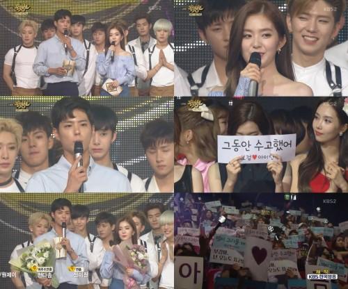 사진= KBS2 '뮤직뱅크' 방송화면 캡처