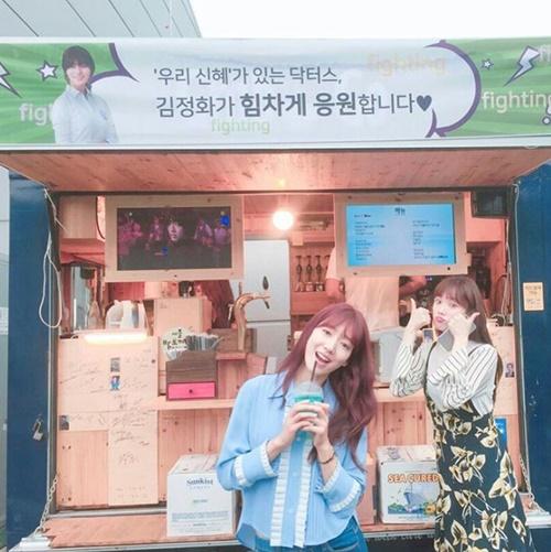 사진= 박신혜 인스타그램