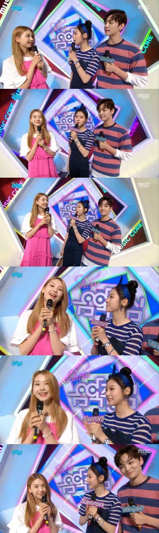 사진= MBC '음악중심' 방송화면 캡처