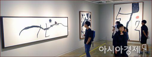[포토]'호안 미로' 특별전 개막