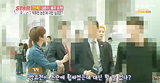 사진= 'K-STAR 생방송 스타뉴스' 유튜브 화면 캡처