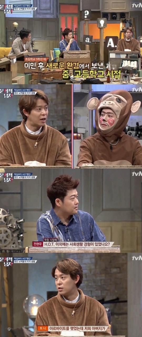 사진=tvN '문제적 남자' 방송화면 캡처