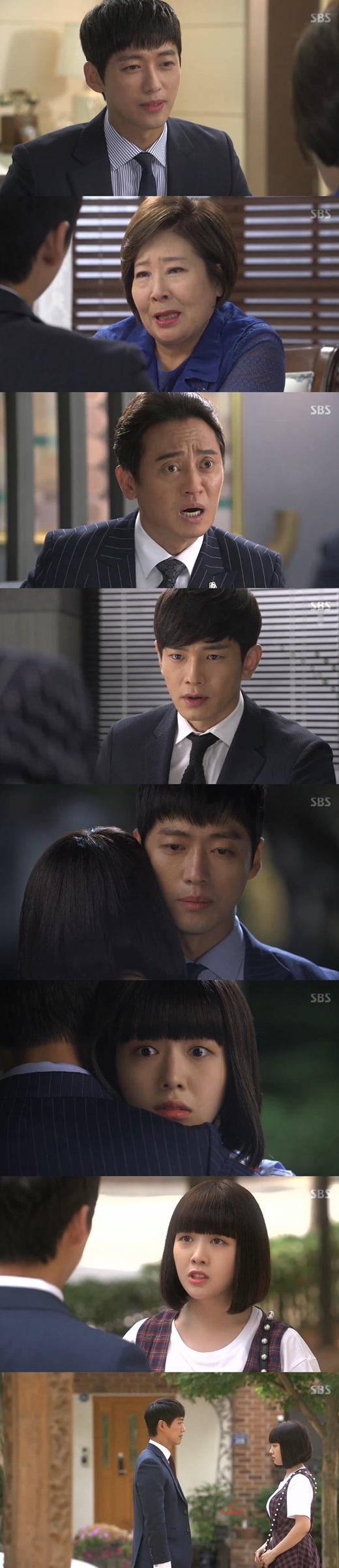 사진=SBS '미녀 공심이' 방송화면 캡처