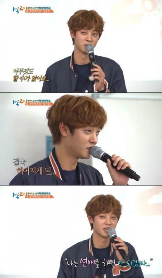 '1박2일' 정준영. 사진=KBS2 방송화면 캡처