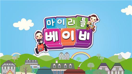 정식품, 업계 최초 아기 육성 모바일 게임 '마이리틀베이비' 출시