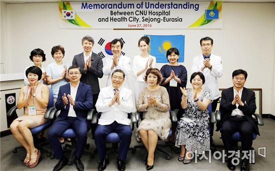 전남대병원, 카자흐스탄 의료기관 2곳과 MOU