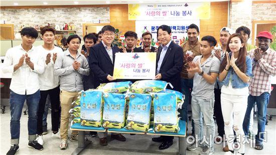 외국인 근로자를 위한 '사랑의 쌀'나눔 봉사