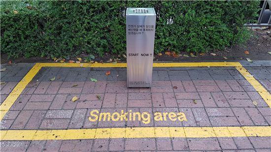 개방형 흡연구역