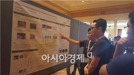 네이버랩스, 인공지능 국제대회 'VQA 챌린지' 2위 수상