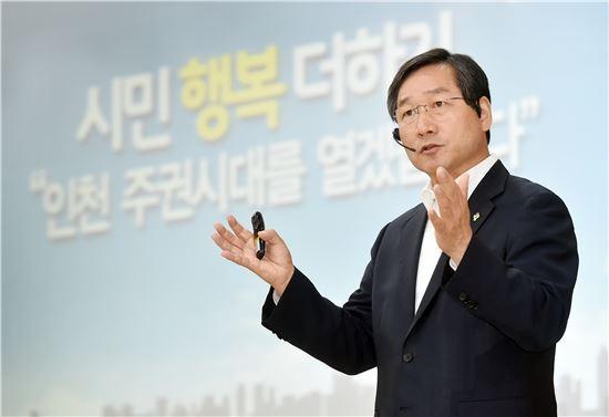"""'취임 2주년' 유정복 시장 """"인천 주권시대 열겠다"""""""