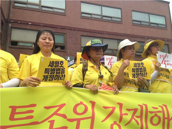 27일 오후 종로구 청운동사무소 앞에서 세월호 유가족들이 특조위 강제해산을 규탄하는 기자회견을 열었다.