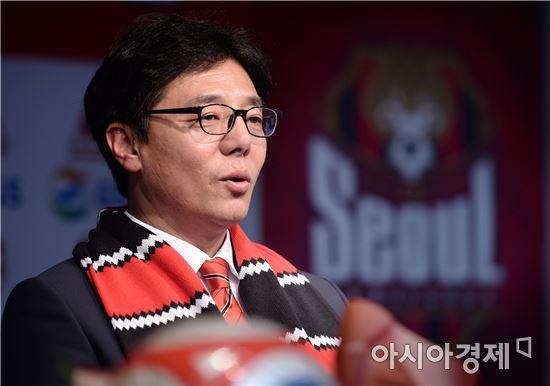 [포토]황선홍 감독, '서울을 더 역동적으로'