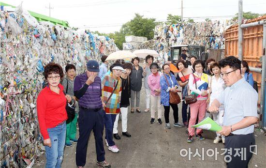 [포토]광주시 북구, 주민참여형 클린프로젝트 환경기초시설 견학
