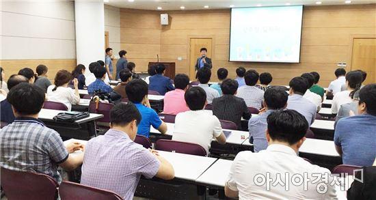 광주광역시는 지난 24일과 27일 23개 시 공사·공단·출자·출연기관 임직원 150여 명을 대상으로 '광주형 일자리 설명회'를 열고 광주형 일자리에 대한 공감대를 넓혔다.