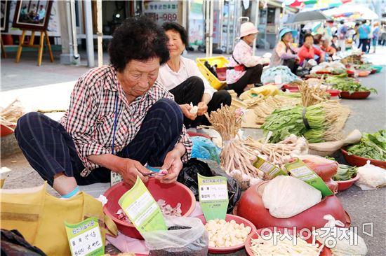 정남진 장흥 토요시장