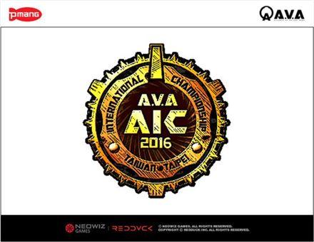 네오위즈, '아바 인터내셔널 챔피언십' 7월2일 개최