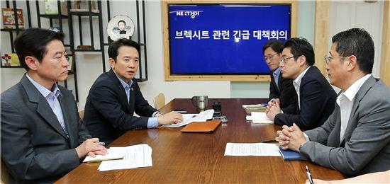 남경필 경기지사(왼쪽 두번째)가 브렉시트 관련 긴급 대책회의를 주재하고 있다.